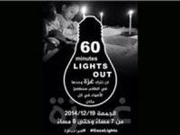 Gazze İle Dayanışmak İçin Işıkları Söndürecekler