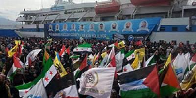 Mavi Marmara Saldırısının 5. Yılı Ürdün'de Anıldı