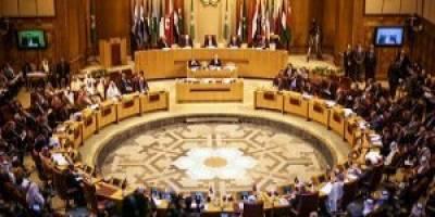 Fas: Arap Birliği Bir Birlik Değil