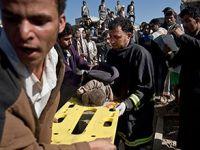 İran'dan Yemen Hava Saldırısına Kınama