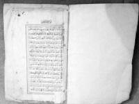 CHP Programı'nda Kur'an Cüzü