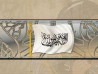 Afganistan Hükûmeti Taliban'la Görüştü İddiası