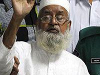 Bangladeş'te Bir İdam Kararı Daha