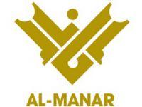 Nusra Vurdu, Hizbullah Kanalı Al-Manar Çarpıttı