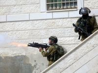 İsrail Askerleri Bir Filistinli Genci Daha Katletti!