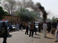 Nijerya'da Bombalı Saldırı: 47 Ölü