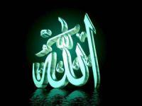 """Kur'an'da """"Allah İle Birlikte Başka Bir İlah"""" İfadesi"""