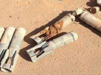 """Azerbaycan Savunma Bakanlığı: """"Ermenistan Ordusu Misket Bombası Attı"""""""