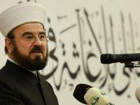 Muhyiddin Ali Karadaği: Ümmetin Alimleri Türkiye'nin Yanında