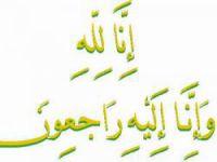 Mustafa Demir Kardeşimiz Vefat Etti