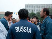 Af Örgütü'nden Özbekler İçin Rusya'ya Çağrı