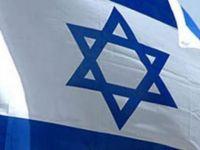 İşgalci İsrail: Batı Şeria'yı İlhak Edelim