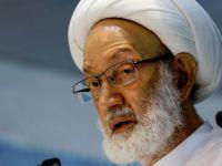Bahreyn Muhalefet Lideri Şii Alimi Vatandaşlıktan Çıkarttı
