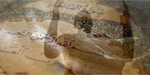 Sahabenin Yetişme Tarzı ve Kur'an Nesli Pratiği