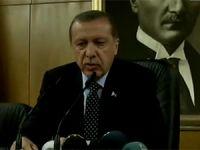 Erdoğan Havalimanı'nda Konuştu: Zamanlamaya Dikkat