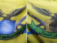 PYD/PKK'dan Münbic'de 'Paravan' Tugaylar