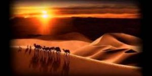 Mekke Döneminde Vahyin İlk İlgi Alanları