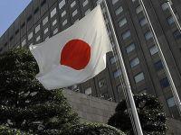 Japonya'da Ekonomik Büyüme Beklentileri Aştı