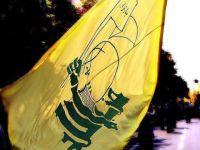 Lübnan Ordusu ve ABD'den Hizbulesed Açıklaması