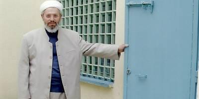 Metin Kaplan hakkında beraat kararı