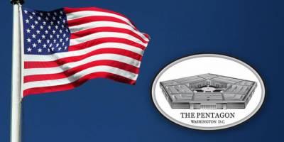 """Pentagon: """"Zırhlı Araçlardan PYD/PKK Faydalanıyor Olabilir"""""""