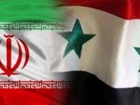 İran'ın Suriye'de Ne İşi Var?