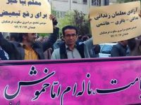 İran'da Öğretmenlerden Protesto