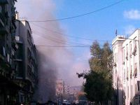 Şam'da Adalet Sarayına Canlı Bomba Saldırısı: En Az 25 Ölü