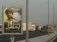 Diriliş Ertuğrul 'Arapça' Altyazılı Olarak 200 Milyon Kez İzlendi