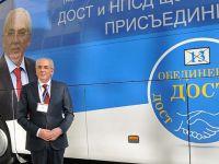 Bulgaristan'da DOST Birliği'nin Türkçe Klibi Yasaklandı!
