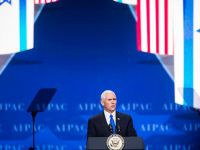 Emperyalist ABD'den Siyonist İsrail'e Koşulsuz Destek