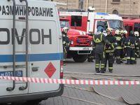 Rusya'daki Saldırıyla İlgili 1 Kişi Gözaltına Alındı