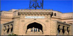 Ümmetin Bugünkü Sorunları Karşısında El-Ezher'in Tutumu