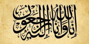 Adana'dan Şehmuz Yaman'ın Yeğeni Vefat Etti
