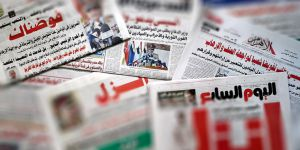 Mısır Medyasında Türkiye Hakkında Asılsız Haberler