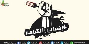 Hamas: Esirlere Zorla Yemek Yedirmek Savaş İlanıdır
