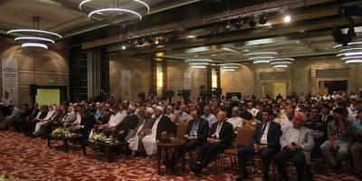 Dünya Müslüman Alimler Birliği: Ermenistan işgalci devlettir, Azerbaycan topraklarından çekilmesi gerekir