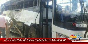 Mısır'da Kıptileri Taşıyan Otobüse Saldırı