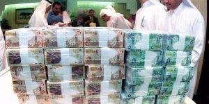 Katar Ekonomisi Ablukaya Direnecek Güçte