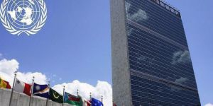 BM'den Katar Açıklaması: İhtiyaç Duyulursa Arabuluculuğa Hazırız