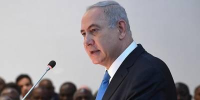 """""""İsrail Yalnızca Yahudi Halkının Ulus Devletidir"""""""