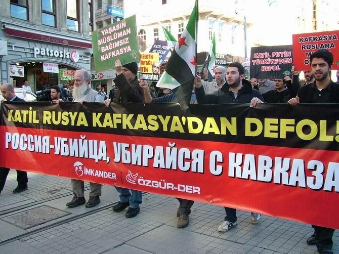 201201203_istiklal_caddesi_rus_konsolosluk_putin_05.jpg