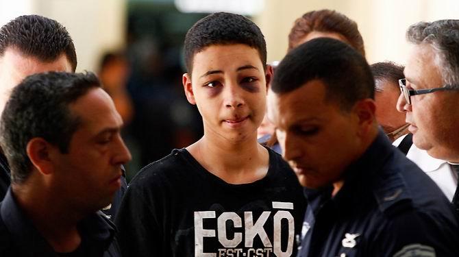 2014-07-06t105213z_1957235634_gm1ea761gal01_rtrmadp_3_palestinians-israel-investigation.jpg