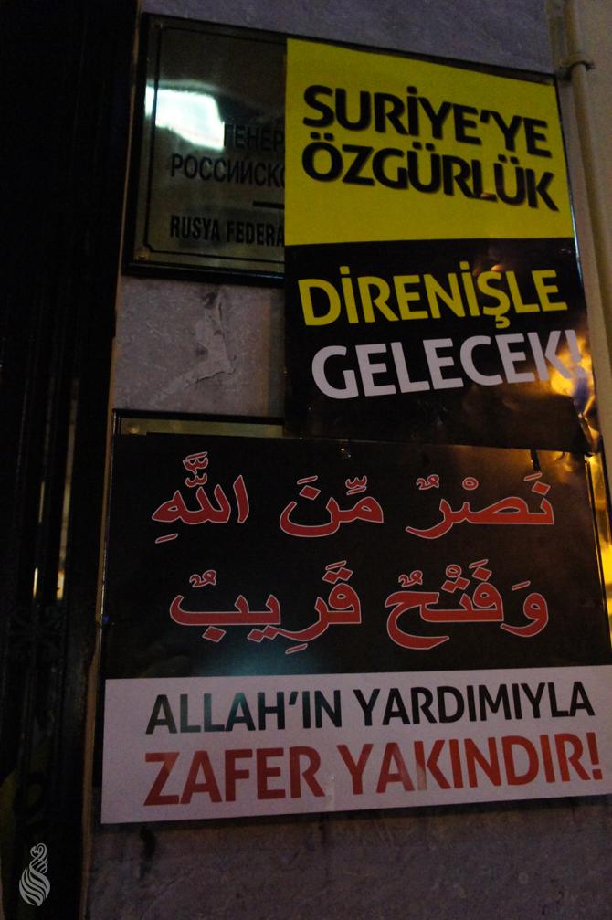 31_mayis_istiklal_caddesi_filistin_mavi_marmara_eylemi-(7).jpg