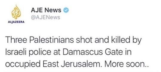 3_filistinli_olduruldu_al_jazeera.jpg