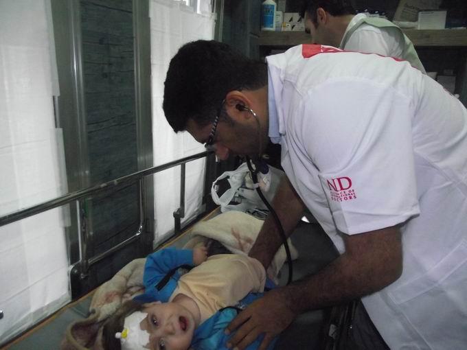 aid-20130513-4.jpg