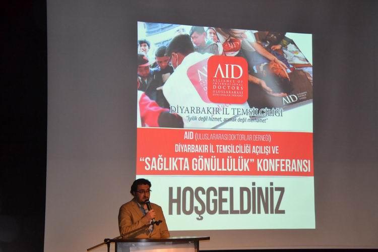 aid-20170607-04.jpg