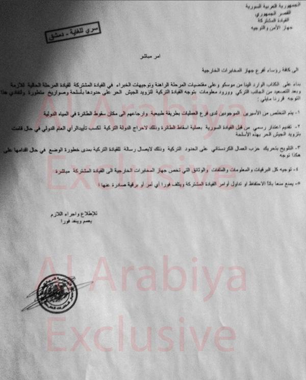 al_arabiya2.jpg