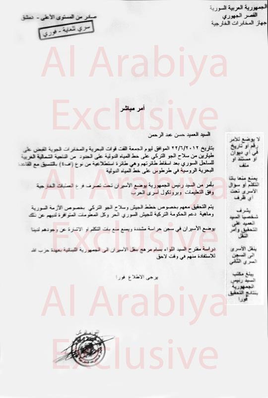 al_arabiya3.jpg