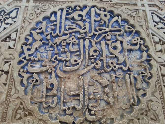 alhamra-13.jpg